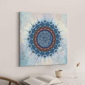 Surah Ikhlas Islamic Canvas Wall Art