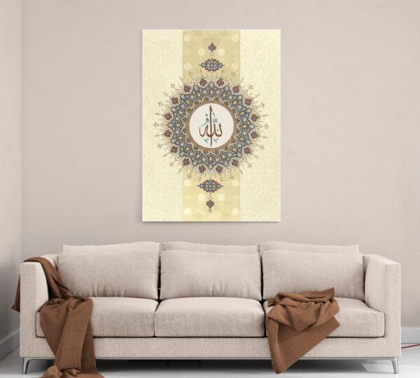 Allahu Canvas Wall Art