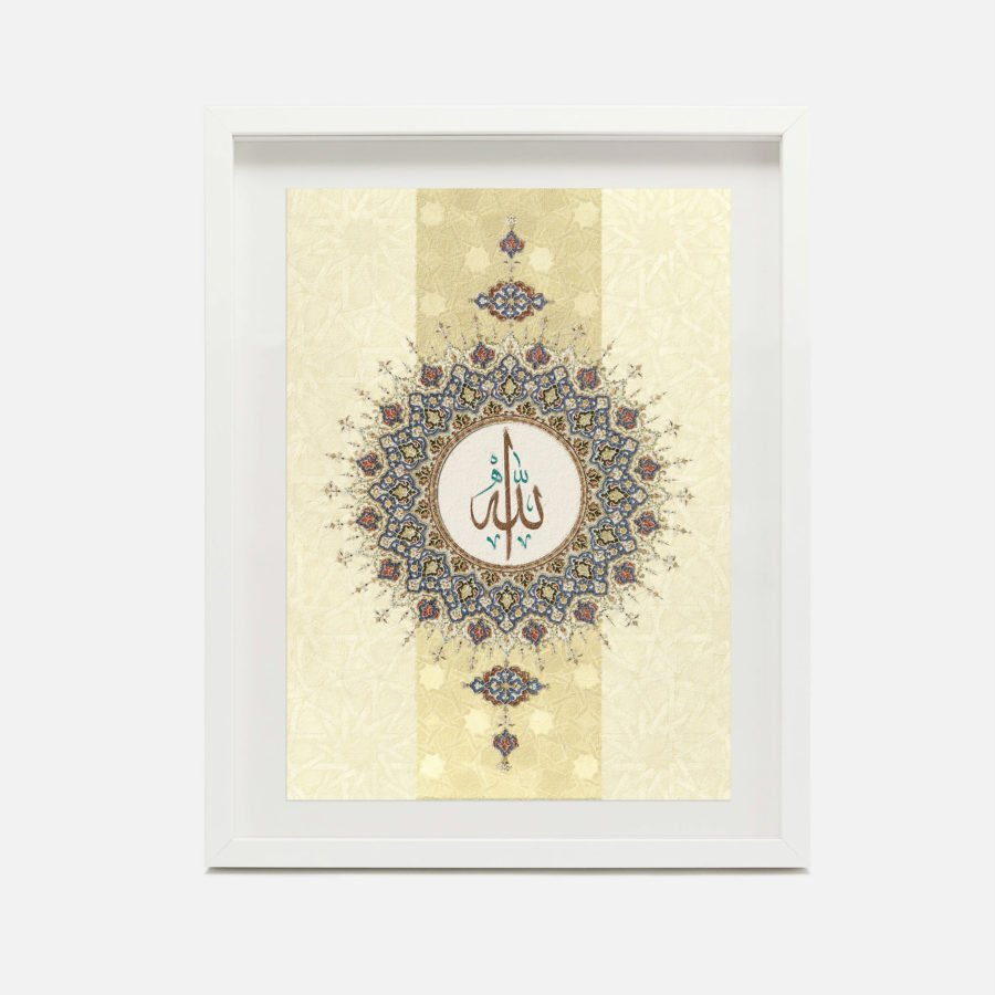 allah wall art
